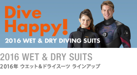 2016 WET & DRY SUITS