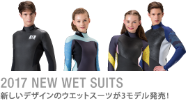 2017 NEW WET SUITS