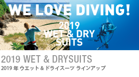ENJOY DIVING!