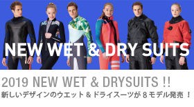 NEW WET & DRY SUITS